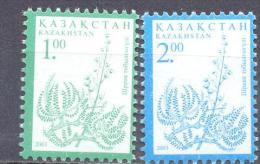 2003. Kazakhstan, Definitives, Flora, 2v, Mint/** - Kazakhstan