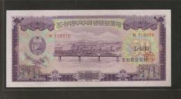 Corée Du Nord, 50 Won, 1959 ND Issue - Korea, North