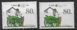 Açores 1988 N° 379/380 Neufs  Europa Transports Et Communications - 1988