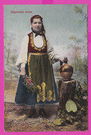 263026 / Bulgaria Pirdop -  Folk Costumes Woman , Bulgarie Bulgarien Bulgarije - Bulgarie