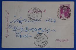 R2 IRAN BELLE CARTE 1911 VOYAGEE TEHERAN POUR KACHAN + AFFRANCHISSEMENT INTERESSANT - Iran