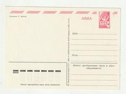 Sowjetunion - 1980 - Bildpostkarte ** (2482) - 1980-91