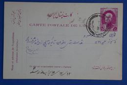 R2 IRAN BELLE CARTE 1911 VOYAGEE  + AFFRANCHISSEMENT INTERESSANT - Iran