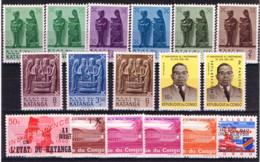 CB 5 - CONGO BELGE KATANGA Lot 17 Val. Neufs** - Republic Of Congo (1960-64)