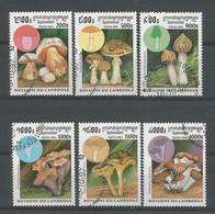 Cambodja 1997 Mushrooms  Y.T. 1455/1460 (0) - Cambodia