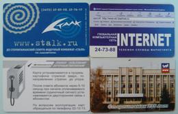 RUSSIA / USSR - Chip - Sterlitamak - Bashkortostan Rep - Stalk, Internet, 235th Anniversary - Group Of 4 - VF Used - Russia