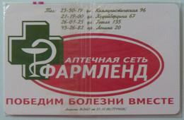 RUSSIA / USSR - Chip - Sterlitamak - Bashkortostan Rep - Pharmlend - 90 Units - (144) - Mint Blister - Russia