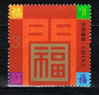 K 001 ++ CHINA 2020 NEW YEAR  POSTFRIS MNH NEUF ** - Unused Stamps