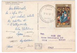 IL COLLEZIONISTA ITALIA FILATELICA - AUTOGRAFI REDATTORI 1969 - SOFIA '69 - 1961-70: Storia Postale