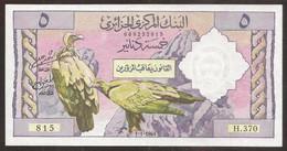 ALGERIA (ALGERIE). 5 Dinars 1.1.1964. Pick 122. - Algeria