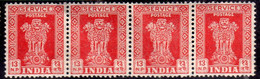 INDIA INDE 1957 1958 SERVICE OFFICIAL STAMPS CAPITAL OF ASOKA PILLAR 13np MNH - Official Stamps