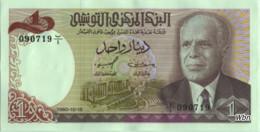 Tunisie 1 Dinar (P74) 1980 -UNC- - Tunisia