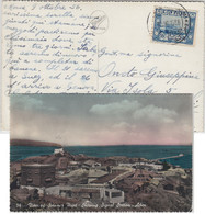 Ital. Eritrea/UNO - 55 C. Freimarke Karte (AK Aden) Merca - Camogli 1956 - Zonder Classificatie