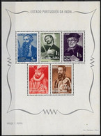 INDIA PORTUGAL PORTUGUESE SOUVENIR SHEET NUMBER 2 - CONDITION  MNH - India Portoghese