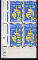 ALGERIE - N° 401** - FOIRE D'ALGER - Argelia (1962-...)