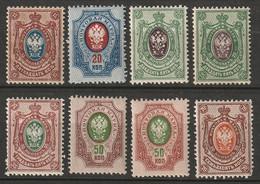 Russia 1909 Sc 81-6  Partial Set MH* Including 83a,85a - Ongebruikt