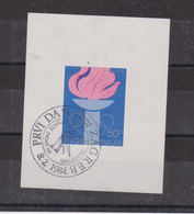 YUGOSLAVIA, 1984  OLYMPIC GAMES ZAGREB Sheet Proof Used  With FDC Cancel 8.2.1984. - Oblitérés