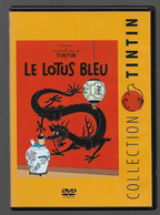 DVD Tintin  Le Lotus Bleu - Animation