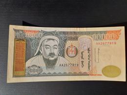MONGOLIE 10000 TUGRIK 1995.XF.RARE - Mongolia