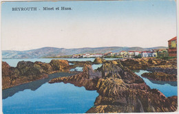 LIBAN - BEYROUTH - MINET ET HUSN - Carte Colorisée - Lebanon