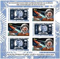 Tajikistan 2021 . 60 Years Of The First Space Flight. Yuri Gagarin. M/S  Of 3 + 3 Label - Tagikistan