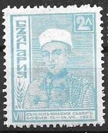 Bulgaria Mh * 10 Euros 1935 - Unused Stamps