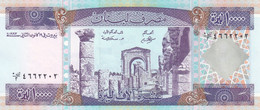 LEBANON 10000 LIVRES 1993 P-70 UNC - Libanon