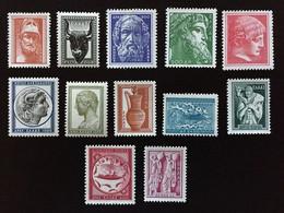 GREECE, 1954 ANCIENT ART PART SET, MNH - Nuevos