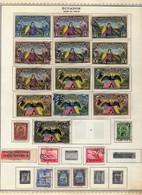 Equateur (1936-43 ) -   Etats-Unis -   - Poste Et P A  -  Neufs* - Et Oblit - Ecuador