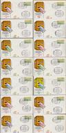 ATM-BRD Ersttag 2.1.1981 Randsbach-Baumbach 14 Briefe Michel 200 €  (15658 - Distributors