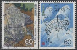 Japan - #1787-88(2) - Used - Gebraucht