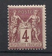 France - 1877 - N°Yv. 88b - Type Sage 4c Lilas Foncé Sur Azuré - Neuf Luxe ** / MNH / Postfrisch - 1876-1898 Sage (Tipo II)