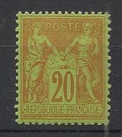 France - 1884 - N°Yv. 96 - Type Sage 20c Brique - Neuf Luxe ** / MNH / Postfrisch - 1876-1898 Sage (Type II)