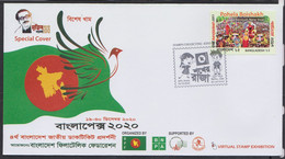 2020 Anti COVID 19 Corona Virus -6th Issue- Bangladesh Post Official Special Cover Philatelic Exhibition Banglapex 2020 - Disease