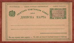 Ganzsache P 18 Herrscherhaus, Ungebraucht (3951) - Montenegro
