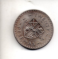 REF M6 : Monnaie Coin GHANA Twenty Pesewas 1967 20 Cacao Chocolat - Ghana