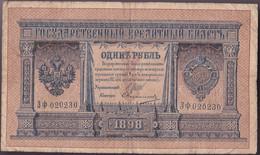 Billet  Russie - Russia