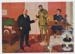 CARTE MAXIMUM CM Card USSR RUSSIA October Revolution LENIN Art Painting Telegraph Tea - Maximumkaarten