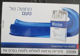 WINSTON CIGARETTES TOBACO ADVENTURE ADVERTISING AD CARTE POSTALE POSTCARD ISRAEL PCM PC KARTE ANSICHTSKARTE CARD PHOTO - Israele