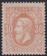 Belgie  .   OBP    .    33    (2 Scans)  .   *     .    Ongebruikt   .   /   .   Neuf Avec Gomme - 1869-1883 Leopoldo II