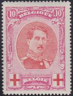 Belgie  .   OBP    .    133  (2 Scans)     .   **         .    Postfris      .   /   .  Neuf SANS Charnière - 1918 Red Cross