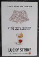 LUCKY STRIKE CIGARETTES TOBACO FILTER ADVERTISING AD CARTE POSTALE POSTCARD ISRAEL PCM PC KARTE ANSICHTSKARTE CARD PHOTO - Israele