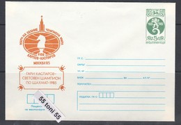 1985 Chess Schach G.Kasparov World Champion - Moscow Postal Stationary Bulgaria /Bulgarie - Sobres