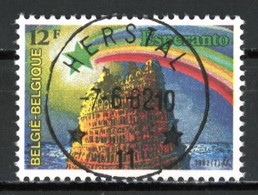 BE   2053  Obl  ----  Congrès Espéranto Bruxelles  --  Obl. Parfaite Herstal 1er Jour + 2  --  Gomme XX MNH - Used Stamps