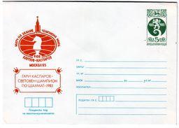 1985 Chess – MOSCOW   Garry Kasparov - Anatoly Karpov P.Stationery Bulgaria/Bulgarie - Sobres