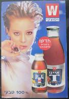 ISRAEL ICE TEA SUPER BEVERAGE FOOD CULINARY ADVERTISING AD NOTICE ANNOUNCEMENT CARTE POSTCARD PC CARTOLINA CARD PHOTO - Israele