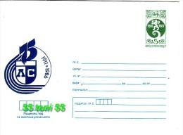 75 YEARS - FK Levski Spartak 1911 – 1986 (Fussball)   Postal Stationery BULGARIA / Bulgarie - Sobres