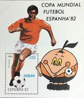 Cape Verde 1982 World Cup Minisheet MNH - Cape Verde