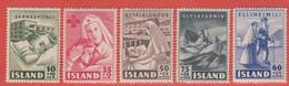 1949 Iceland ** (sans Charn., MNH, Postfrish)  Yv  215/9Mi  254/8FA  288/92 - Nuevos