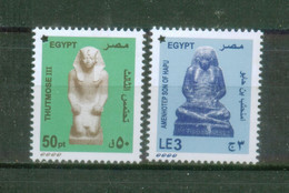 EGYPT / 2020 / THUTMOSE III / AMENHOTEP SON OF HAPU / MNH / VF - Nuovi
